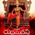 Rudrama Devi trailer in August?