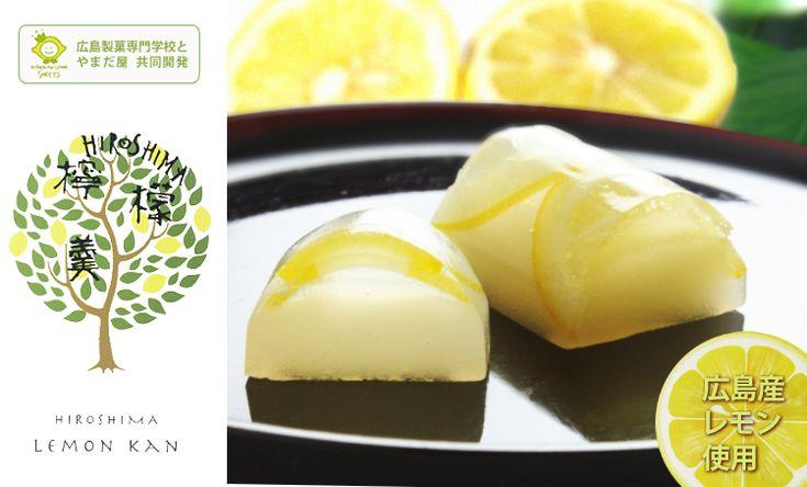 HIROSHIMA檸檬羹 宮島の老舗 もみじ饅頭・桐葉菓(とうようか)やまだ屋
