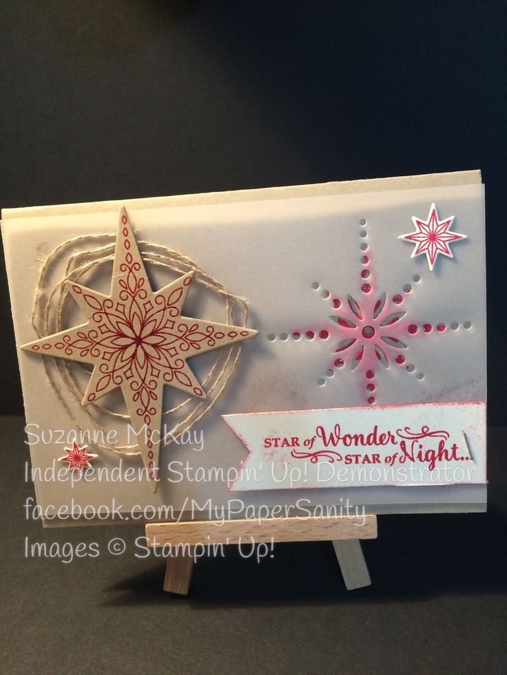 My 2nd card is inspired by a design that actually featured on page 9 of the Holiday Catalogue.  This card is actually the first time I have played with vellum paper in my card making.  I've really enjoyed the results and that little bit extra that it adds to the card. See you all tomorrow for my next instalment from this stamp bundle.
