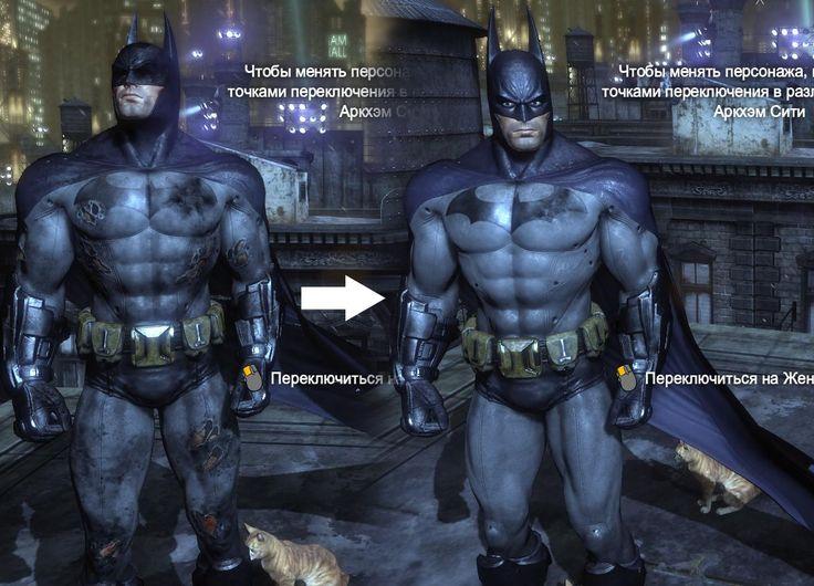 1. Бэтмен: Начало