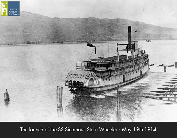 PMA #5219 - The SS Sicamous as the ship is launched from the ship yards at Okanagan Landing.