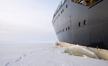 Atomflot announced tenders for the construction of two Arctic icebreakers - Business: Arctic-Info