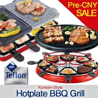 [Free Delivery] Family / Pre / Christmas / CNY / Genuine Electric Grill / Korean Household Electric Hotplate Barbecue Grill Machine / BBQ at home / Aluminum pan / Non-stick Surface / Stainless steel
