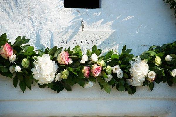 Greek chapel decor