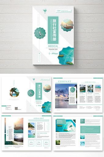 Fashion beautiful travel agency travel brochure#pikbest#templates