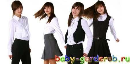 Подростковые школьные костюмы