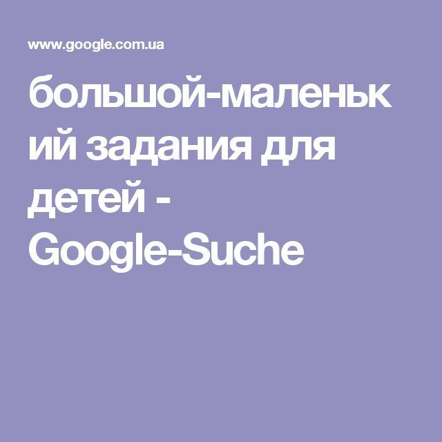 Beautiful  Google Suche