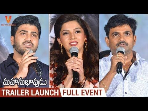 Mahanubhavudu Theatrical Trailer Launch Full Event | Sharwanand | Mehreen Kaur | Thaman S | Maruthi - Download This Video   Great Video. Watch Till the End. Don't Forget To Like & Share Mahanubhavudu Telugu Movie Theatrical Trailer Launch Full Event exclusively on UV Creations. #Mahanubhavudu film ft. Sharwanand & Mehreen Kaur Pirzada. Music by Thaman S. Written and directed by Maruthi. #Sharwanand #MehreenPirzada #Maruthi #UVCreations #SSThaman #BhamaluBhamaluu #Mahanubhavudu movie is…