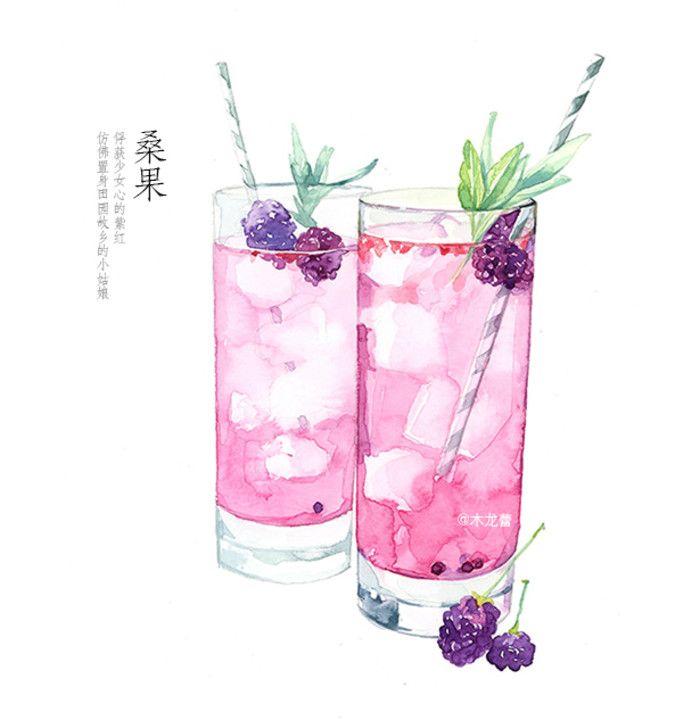 #木龙蕾/绘# [少女心 · 紫桑果] 用水彩记录夏天 手绘 水彩画 插画 清新 夏日