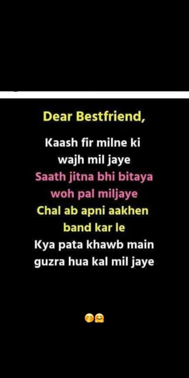 16 Miss U Friendship Quotes Friendship Quote Quoteslife99 Com In 2020 Friendship Quotes Funny Best Friend Quotes Funny Real Friendship Quotes