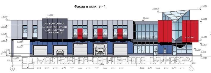 Проект: Автомобильная мойка с кафе и боксами в Москве — Мастерская архитектора Аликова  — MyHome.ru