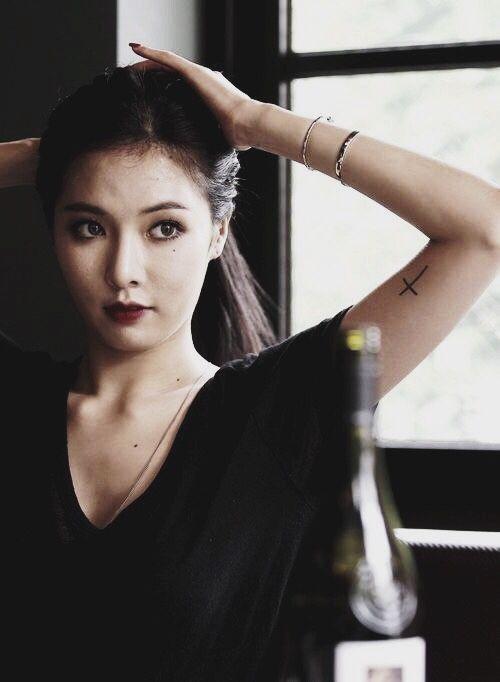 ~ Living a Beautiful Life ~ Hyuna