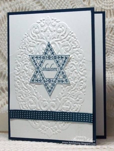 Shalom by bon2stamp - Cards and Paper Crafts at Splitcoaststampers
