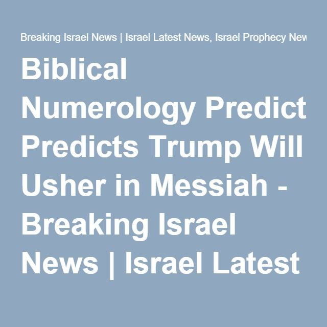 Biblical Numerology Predicts Trump Will Usher in Messiah - Breaking Israel News | Israel Latest News, Israel Prophecy News