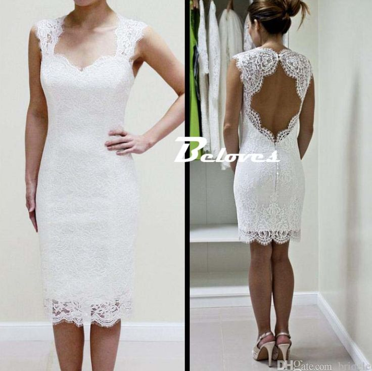 White Lace Cap Sleeves Sheath Homecoming Dress With Keyhole Back from Beloves