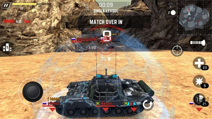 Tank Strike - battle online FULL APK Games Free Download : This is a 3D real-time strategic tank battle game. Dozens of tanks at your disposal. Use strategies such as dodging, running, ...