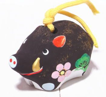 Year of the Pig bell