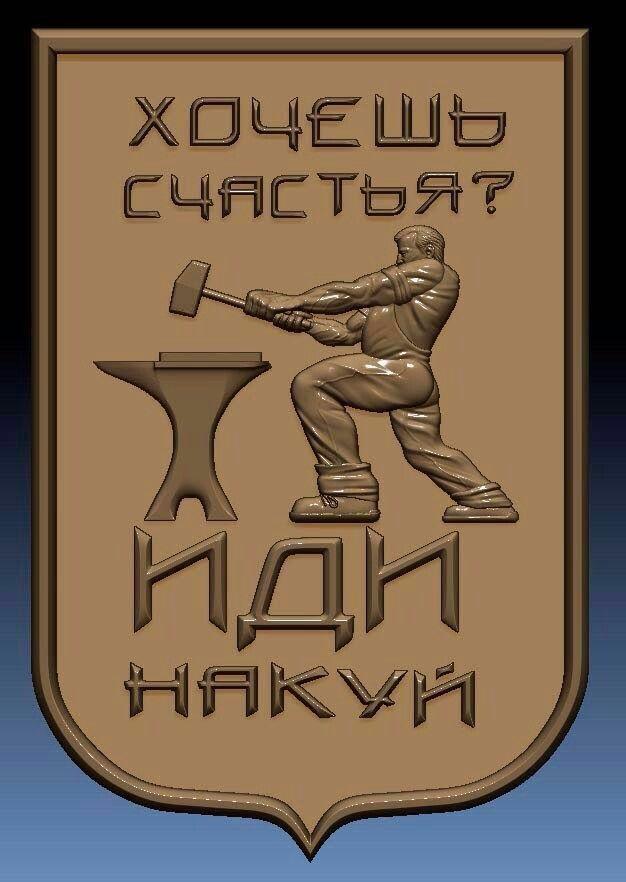 soviet propaganda ad