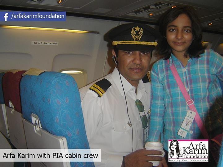Arfa Karim with her cousin Pilot officer Faisal Younis.