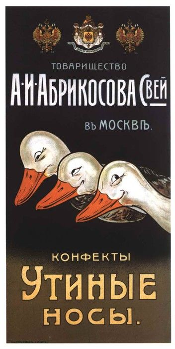 """Candies"" - Advertisement in Russia  Not sure I trust those geese - they're looking for a heist."