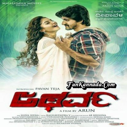 Vajra kannada movie free download