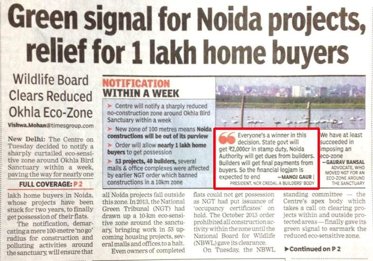 Good News! Relief for 1 Lakh Home-Buyers, Green Signal for Noida Projects!