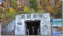 이런저런 읽을거리: 동굴-용연동굴(龍淵洞窟)