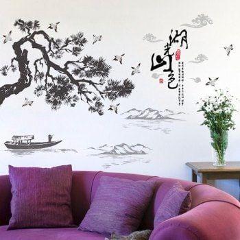 Cartoon Ostrich Head Room Decor Wall Stickers Part 82