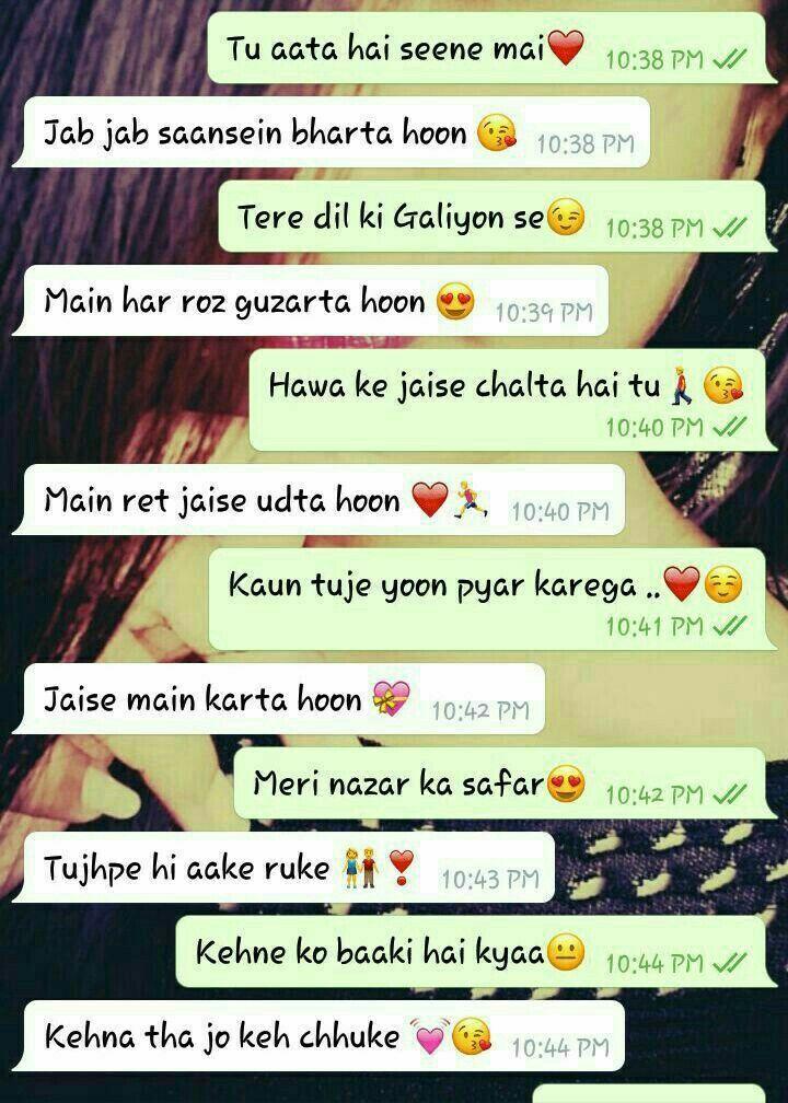 Quotes Funny Best Urdu Friend