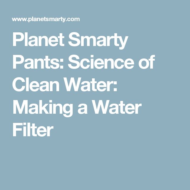 Planet Smarty Pants: Science of Clean Water: Making a Water Filter