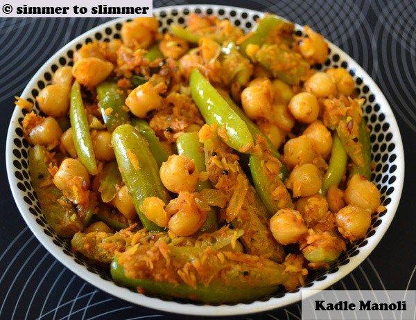 61 best karnataka veg cuisine images on pinterest indian food kadle manoli chickpeas with tindora diwali recipesfoodindian forumfinder Image collections
