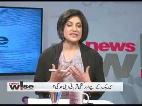 News Wise 5 May 2017 | Dawn News - https://www.pakistantalkshow.com/news-wise-5-may-2017-dawn-news/ - http://img.youtube.com/vi/RJiWIHPm17w/0.jpg
