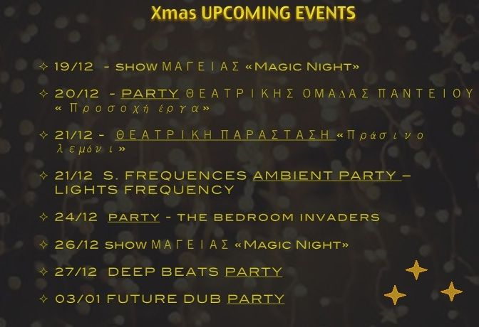 #xmas #christmas #events #loukoumibar