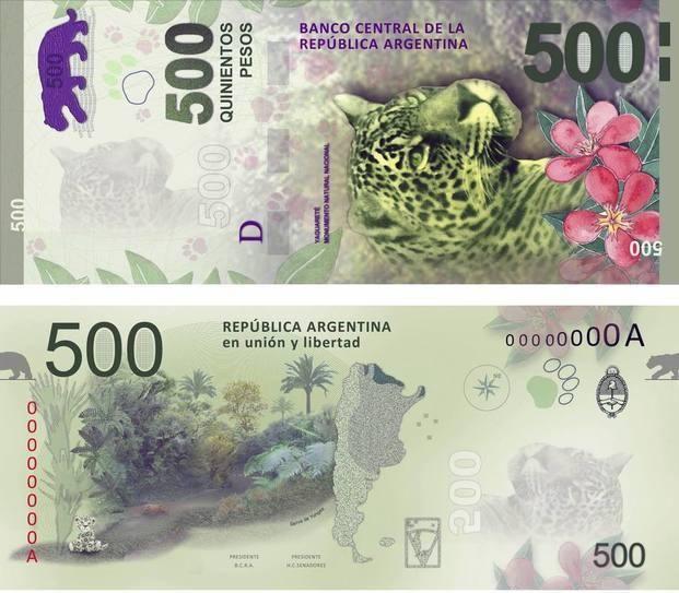 Anverso y reverso del billete de $ 500 que comenzó a circular