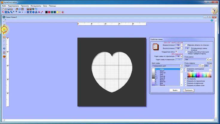 Вышивка крестом-Программа вышивки крестом myriaCross-Как настроить  инте...