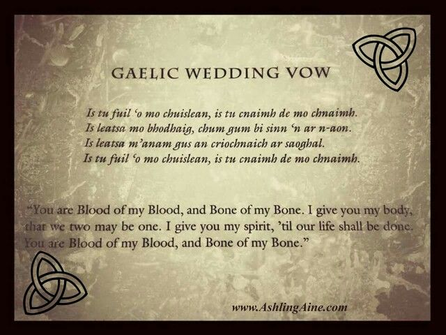 Renewing Wedding Vows Quotes: 839 Best Celtic Sayings