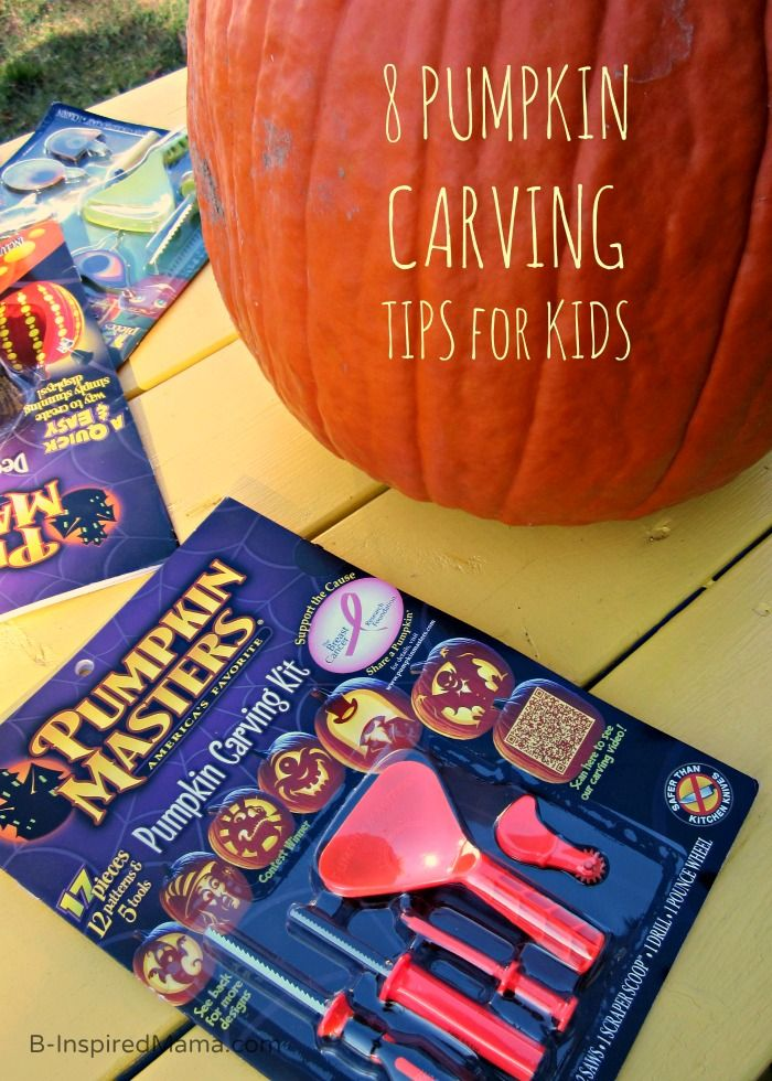 8 Pumpkin Carving Tips for Kids from Pumpkin Masters and B-InspiredMama.com #kids #pumpkin #halloween #kbn