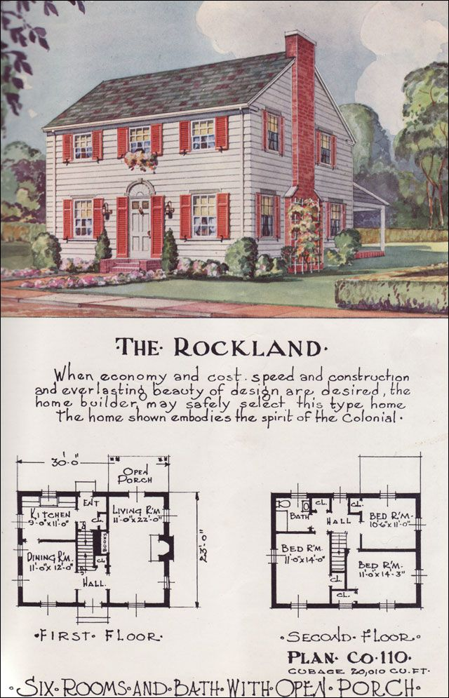 Mid Century Tradtional Colonial Revival Style - Nationwide House Plan Service - 1950s Home Design - The Rockland