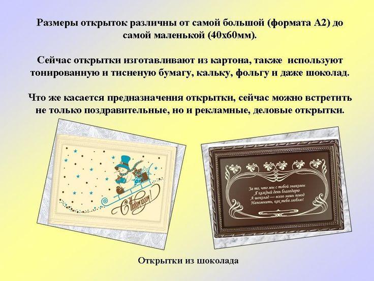 Биологии 9 мамонтова 2018 захарова гдз р.т. класс по