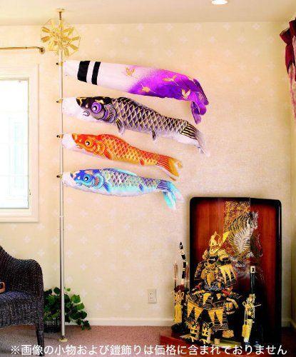 室内用鯉のぼり【1.2m大空鯉】金箔綾織り鯉のぼりフルセット[ストラットポール式突っ張り棒タイプ設置金具付]:Amazon.co.jp:おもちゃ