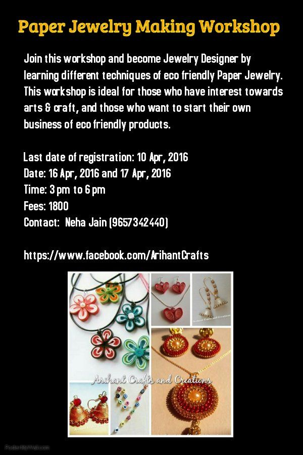 https://craphtistic.wordpress.com/2016/04/05/paper-jewellery-making-workshop/