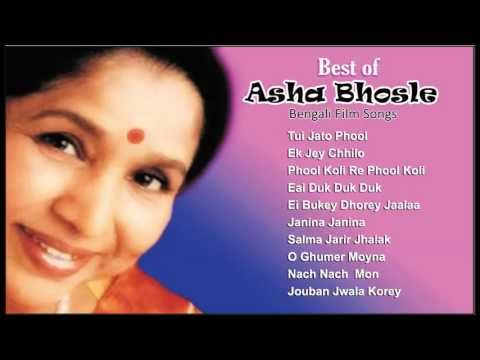 U guyz can listen and watch Asha bhosle songs by using this Andriod App.