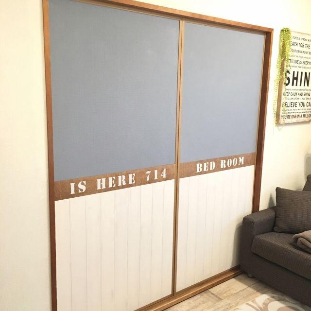 airararaさんの、ワトコオイル,リビングの隣は寝室。,観音開きの引戸。,週末必死シリーズに変更(笑),暇もてシリーズ(笑),ベニヤ板,ふすまリメイク,ステンシル♡,腰壁 ベニア板,数字は秘密の番号(笑),玄関/入り口,のお部屋写真