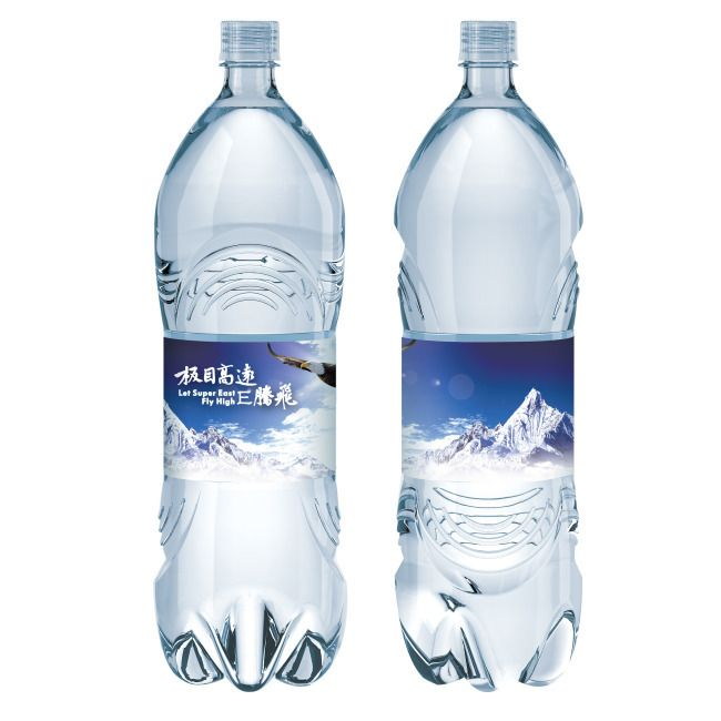 Mineral Water Bottle Paste Mineral Water Bottle Water Bottle Mineral Water