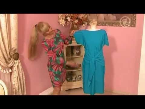 083 - Ольга Никишичева. Платье с поясом - YouTube