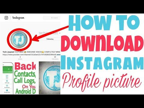 how to see other instagram profile picture - YouTube