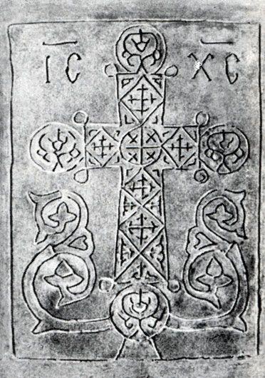 Клеймо врат с процветшим крестом из церкви Сан Паоло Фуори ле мура в Риме. 1070 г