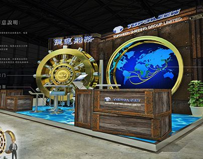 """Check out new work on my @Behance portfolio: """"Breakbulk China 2016 ,Booth Design"""" http://be.net/gallery/35038917/Breakbulk-China-2016-Booth-Design"""