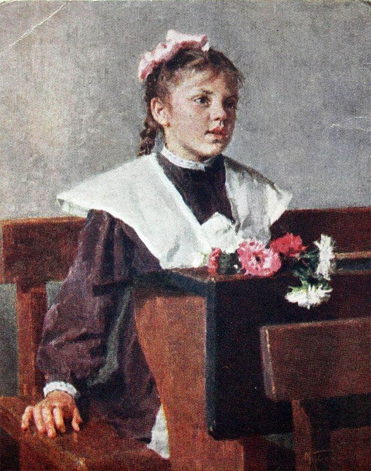 Божий Михаил Михайлович (1911-1990) «Первый урок» 1953