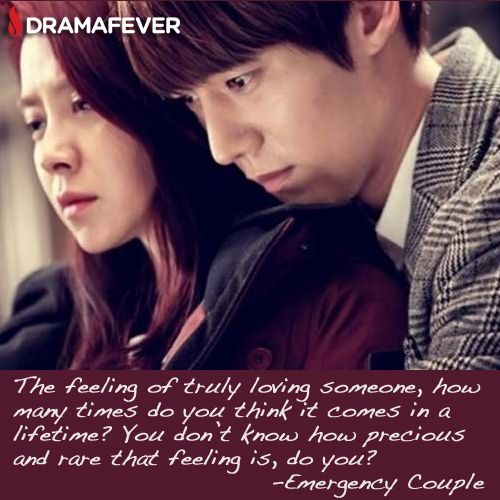 17+ Ideas About Emergency Couple On Pinterest